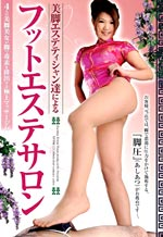 JAV Blu-ray DVD