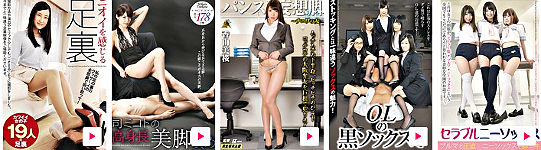 Japanese legs and stockings